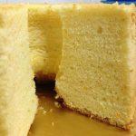 Posts about chiffon/sponge on Jeannietay's Blog   Orange chiffon cake, Chiffon  cake, Orange chiffon cake recipe