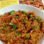 Mysoorean: Baingan ka Bharta - Microwave Cooking