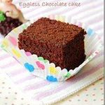 eggless chocolate cake recipe microwave by sanjeev kapoor - recipes - Tasty  Query