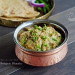 A taste of memories -- Echo's Kitchen: 【香辣茄子泥-食谱 2】Baigan Ka Bharta (Mashed  Roasted Eggplant)- Recipe 2