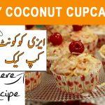 Easy coconut cupcakes recipe – Lazziz Food TV Recipes