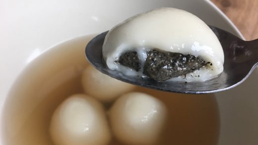 How to Eat: Glutinous Rice Balls | Travel Gluttons