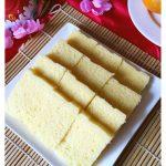 5 Minutes Microwave Butter Cake (5 分钟微波炉牛油蛋糕) - Guai Shu Shu