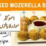 Smoked mozerella balls recipe – Lazziz Food TV Recipes