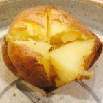 How to Make a Baked Potato Multiple Ways   Recipe Idea Shop