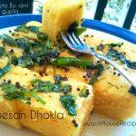 बेसन ढोकला माइक्रोवेव विधि Besan Dhokla Microwave Recipe In Hindi -  inHouseRecipes Hindi