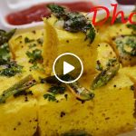 Dhokla Recipe in Hindi   खमण ढोकला बनाने की सबसे आसान विधि   Desi Recipes
