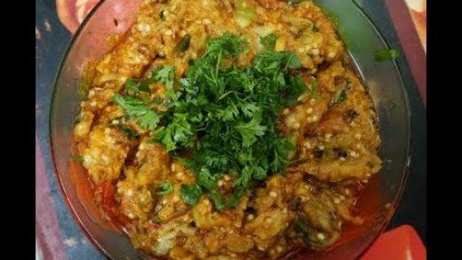Baingan ka bharta in microwave /Easy Baingan ka bharta/How to make Baingan  ka bharta. - YouTube