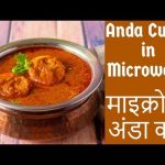 Egg Curry in Microwave-Anda Curry in Microwave-Dhaba Style - Kali Mirch -  by Smita