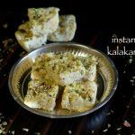 kalakand recipe | how to make instant kalanda recipe with milkmaid
