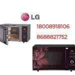 LG micro oven repair in Hyderabad | LG Customer Support Helpline Centre