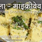 Microwave Dhokla Recipe - Instant Besan Dhokla in Microwave - YouTube