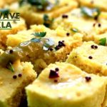 Dhokla Recipe In Microwave-Instant Besan Dhokla in Microwave-5 Minute Besan  Dhokla in Microwave - YouTube