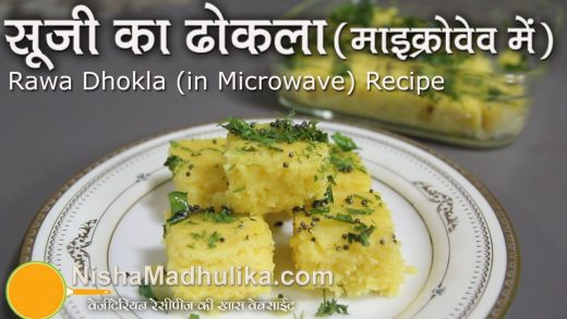 Rava Dhokla in Microwave - Semolina Dhokla in Microwave - YouTube