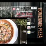 Homemade Pizza From Pizza base Using LG Convection Microwave Oven - YouTube