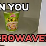 Can You Microwave Cup Noodles? - YouTube