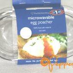 Microwavable Egg Poacher Review   Pepper Bento
