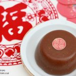 How to make Chinese New Year Nian Gao - ET Speaks From Home