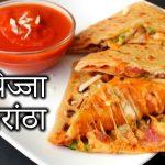 Pizza Recipe in Hindi Archives   PIZZA