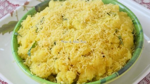 Surti Sev Khamani - Instant Khamani with Besan Recipe - सुरती सेव खमनी  रेसिपी   Magic of Indian Rasoi