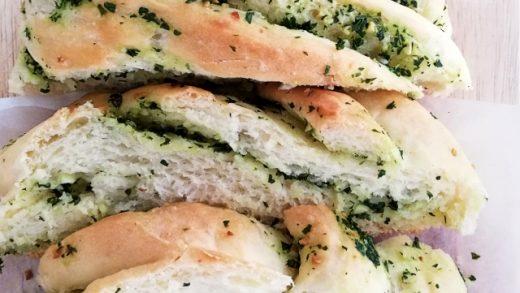 Braided Garlic Bread Recipe + Video - Eats Delightful
