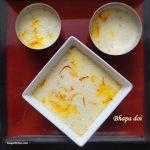 mishti doi recipe condensed milk microwave – Microwave Recipes