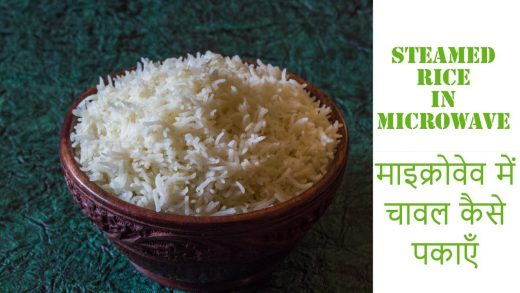 How to cook rice in the microwave, perfect every time | Steamy Kitchen
