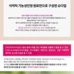 슈다바이오 주식회사 | 슈다업 1개월분 15g-30포