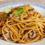 Stir-fried Beef Spaghetti with Black Pepper Sauce Recipe