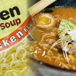 5 Simple Tips to Upgrade Your Packaged Ramen Noodles from Instant to  Gourmet « Food Hacks :: WonderHowTo