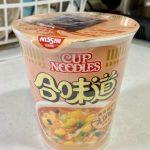 長崎涼美推介:杯麵茶碗蒸Cup Noodles Chawanmushi When We Are Broke - Couple Overcooked