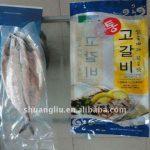 Frozen Salted Mackerel (butterfly)   Global Sources