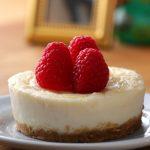 Earl Grey Basque Cheesecake (Video) (GF) – The Gastronomy Gal