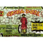 China Doll Tiny Green Lima Beans -