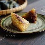 A taste of memories -- Echo's Kitchen: 【豆沙碱水粽】Kee Zhang/Alkaline Dumplings  with Adzuki Bean Paste