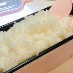 好物開箱: Thanko超高速便當飯盒Unboxing Thanko Rice Cooker - Couple Overcooked