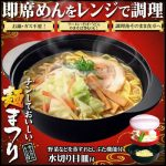 Kitchen Tools & Gadgets Details about Sanada Seiko Microwave Container for Cooking  Instant Ramen Noodle Made in Japan Microwave Cooking Gadgets