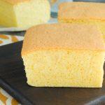 Taiwanese Sponge Cake (Castella Cake)