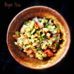 Begun Pora   Bengali Eggplant Puree   A Rustic Cousin of Baingan Bharta – A  Life (Time) of Cooking