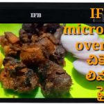 Chicken livers fry in IFB microwave oven. - YouTube