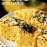 Khaman Dhokla | Khaman Recipe » Dassana's Veg Recipes