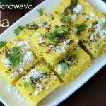 dhokla in microwave | instant dhokla recipe | microwave gujarati dhokla