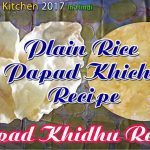 Papdi Khichu Recipe| Khichu Recipe | Papdi no Lot - The Whisk Addict