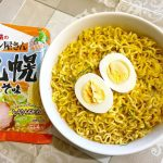 3 Ways to Make Ramen Noodles in the Microwave - wikiHow