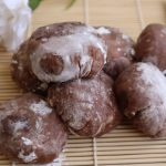 1 Minute Microwave Chocolate Mochi Cake – i am uniquely and wonderfully  made.