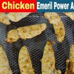 Grilled Chicken Tenderloins from Frozen (Emeril Lagasse Power Air Fryer 360  XL Recipe) - Air Fryer Recipes, Air Fryer Reviews, Air Fryer Oven Recipes  and Reviews