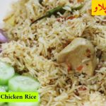 Knorr rice - Learn Cooking N Shine