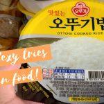 Top 10 Instant Microwave Rice in Korea   Expat Guide Korea