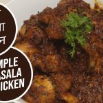 How to make Tangdi Kabab with Salad, recipe by MasterChef Sanjeev Kapoor