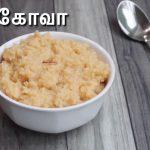 Microwave Palkova | instantTherattipal | Milk Halwa | Paal Halwa |  Traditionally Modern Food
